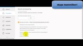Payeer как пополнить и обменять биткоин(, 2015-04-16T15:50:38.000Z)