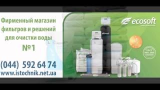 таблетированная соль Польша(, 2015-06-03T15:45:44.000Z)
