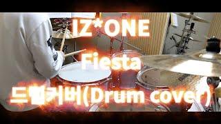 IZ*ONE - Fiesta _ 아이즈원 _ 드럼커버(…