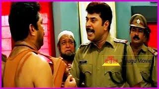 Erra Samudram - Telugu Full Length Movie Scene - Mammootty , Vani Viswanath and Indraja