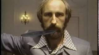 Скачать Arthur Brown Busha Busha 1982