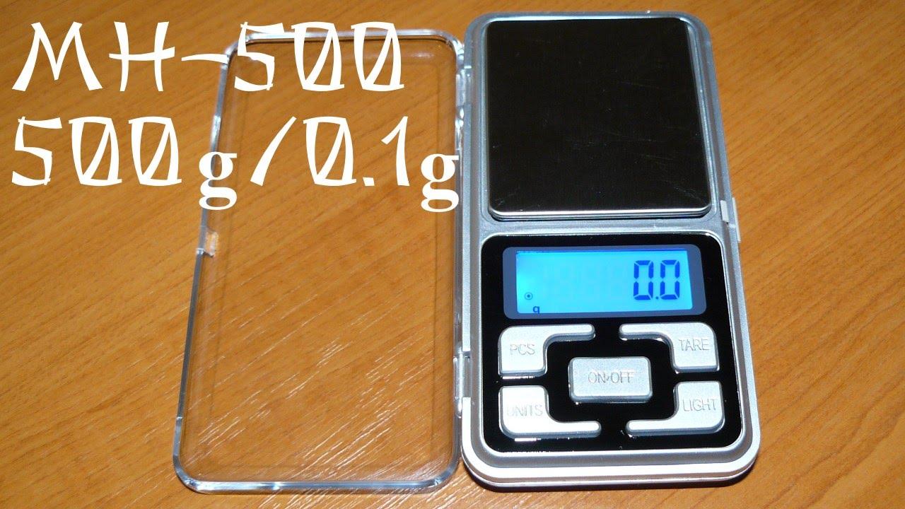 Инструкция электронные весы
