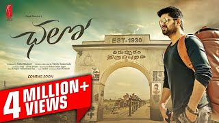 Chalo Full Telugu Movie Success 2018 | Naga Shourya, Rashmika | Latest Telugu Movie News Updates HD