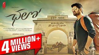 Chalo Full Telugu Movie Success 2018 | Naga Shourya, Rashmika | Latest Telugu Movie News Updates HD