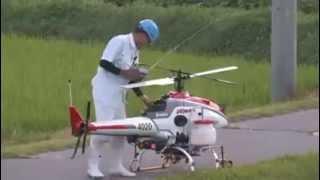 Heli Helicopter Pesawat Model Remote Control Aplikasi untuk Pertanian Pemupukan Penyiraman Tanaman