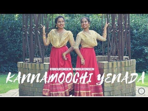 Kannamoochi Yenada Dance | A.R Rahman | Sithara Dance | Nithiya & Shruthika Vijayakumar