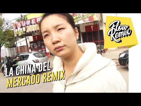 LA CHINA DEL MERCADO REMIX ⚡ DJ Luc14no Antileo (Remix Parodia)