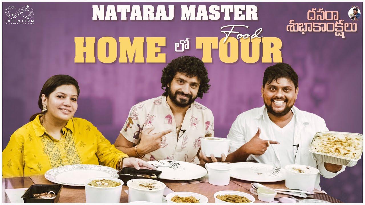 Bigg Boss 5 Nataraj Master Home lo Food Tour || Dasara Special Video || TastyTeja || Infinitum Media