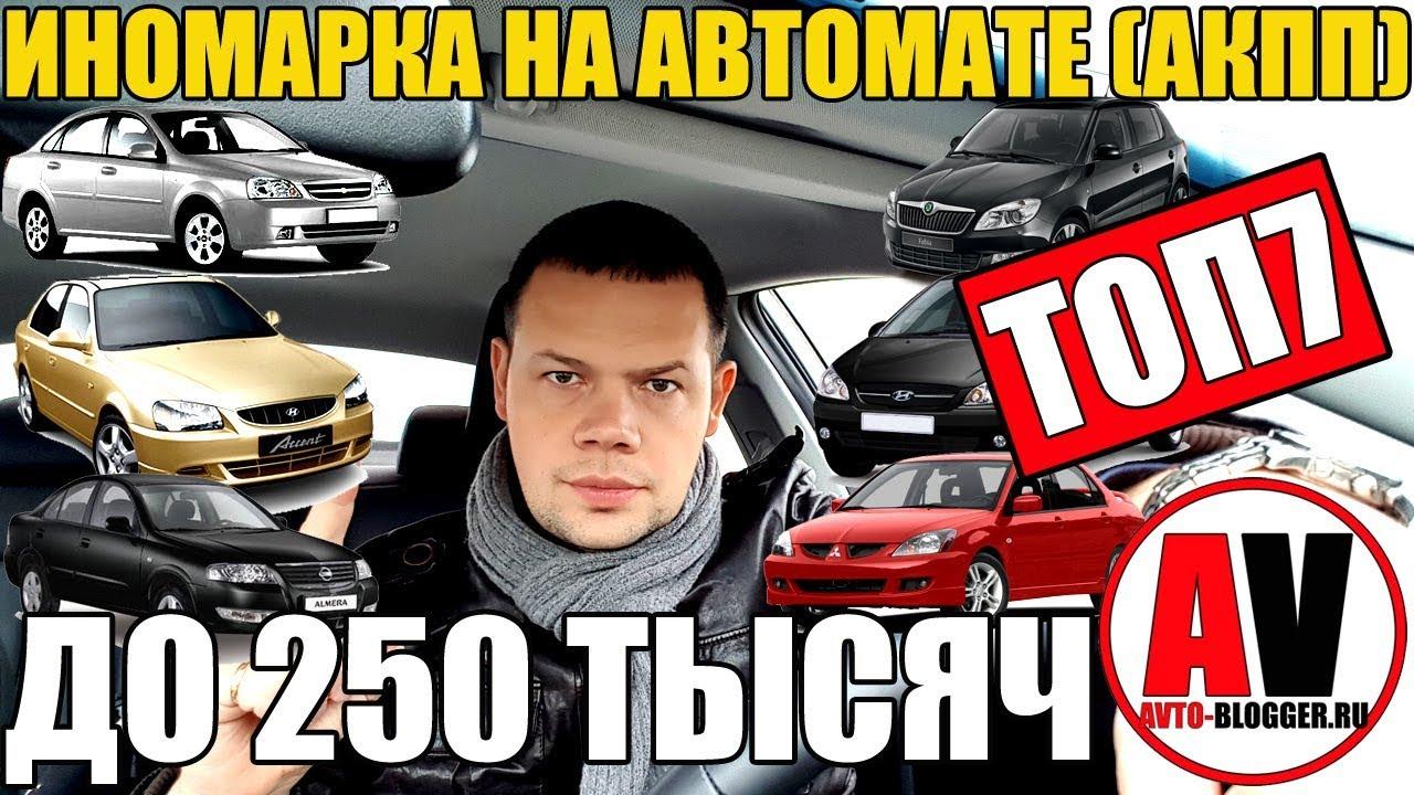 Жесть! Mazda 3 за 200 тысяч рублей после убийства (криминальное .
