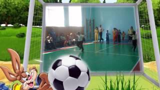 видео Спортивные мероприятия в начальной школе. Сценарии