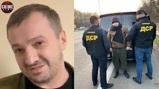 Приехал возглавить криминал в Киеве: силовики задержали