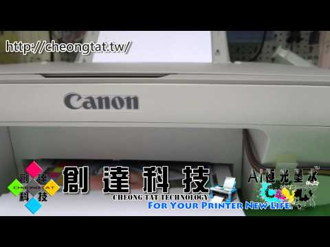 Laptop Review Cara Reset Printer Canon Mp287 Error 5b00