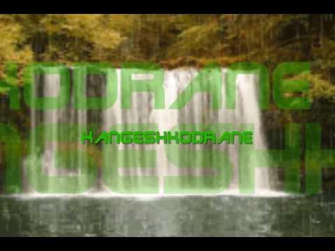 Shyqyri Alushi - Neper fusha ner kodrina - Popullore Shkodrane