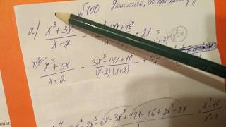100 Алгебра 8 класс, Докажите что при любых допустимых значениях переменной значение выражения