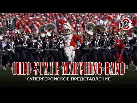 Оркестр штата Огайо, устроил супергеройское представление