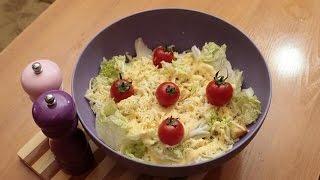 Как быстро приготовить салат Цезарь с курицей в домашних условиях. Рецепт быстрого Приготовления!