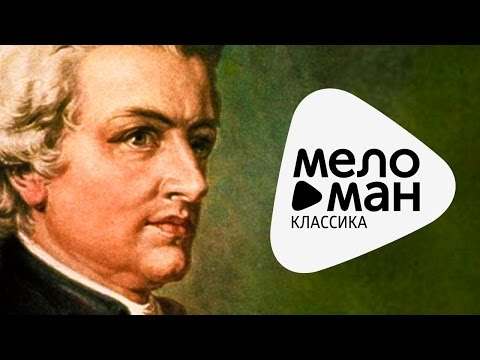 MOZART - Symphony No 28 in C major