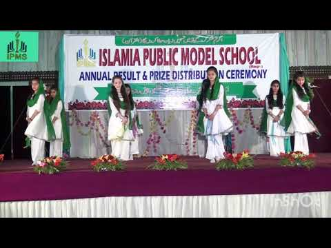 Melee naghma pakistan