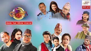 Ulto Sulto || Episode-52 || 20-February-2019 || By Media Hub Official Channel