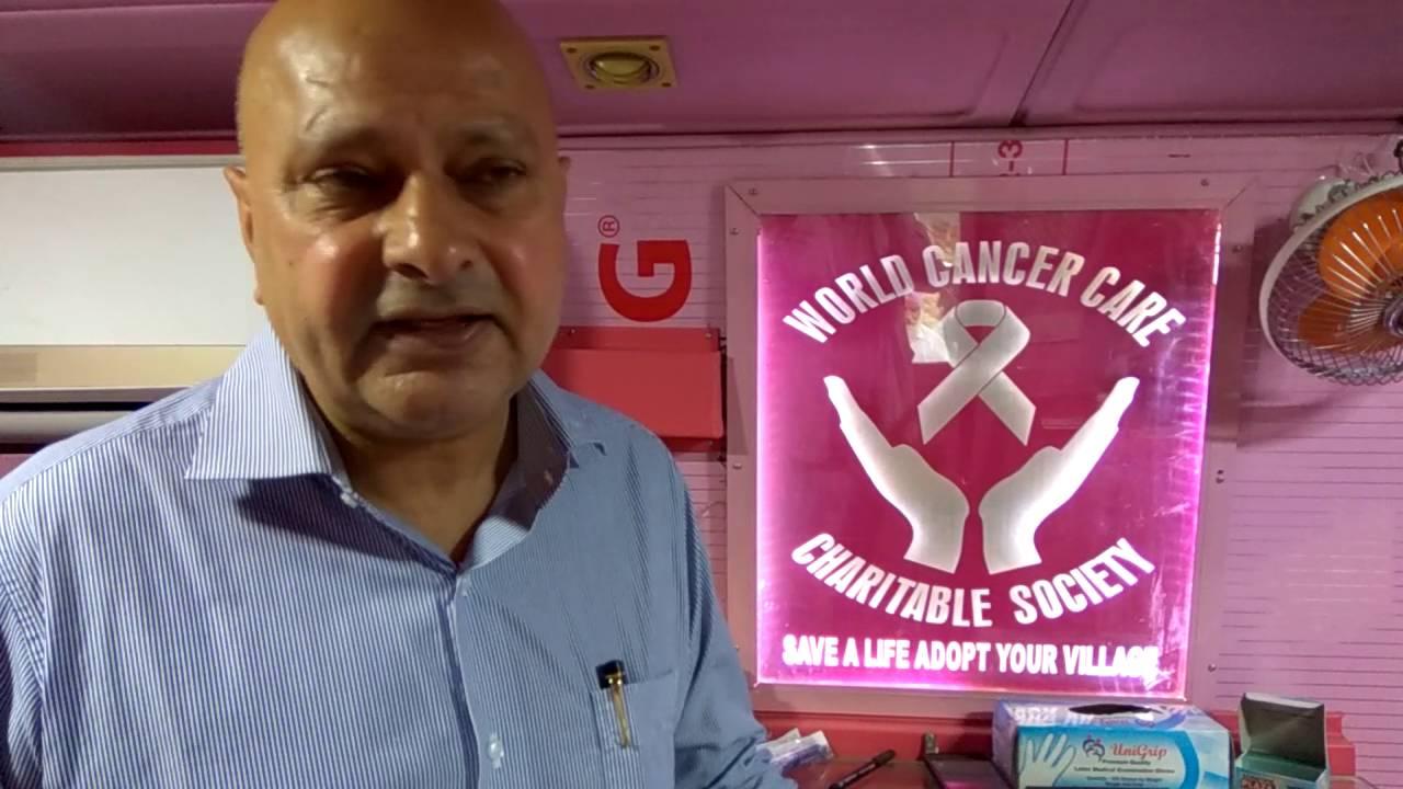 Image result for kulwant singh dhaliwal cancer