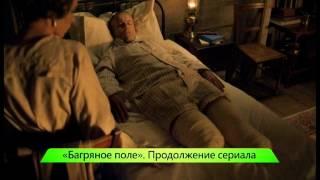 """Сериал на Первом городском. ИК """"Город"""" 07.09.2015"""
