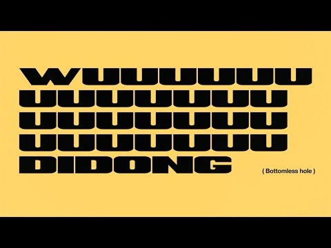 Higher Brothers - Wudidong (Lyric Video)
