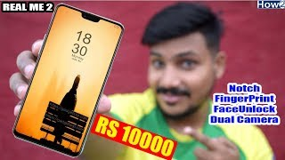 RealMe 2 First Look & Review Notch Display Under 10000 | Price specifications & Features 2018