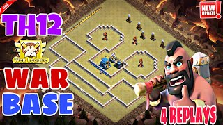 TH12 BEST UNBEATABLE WAR BASE 2019 WITH 4 REPLAYS | TH12 BEST CWL WAR BASE - Clash of Clans
