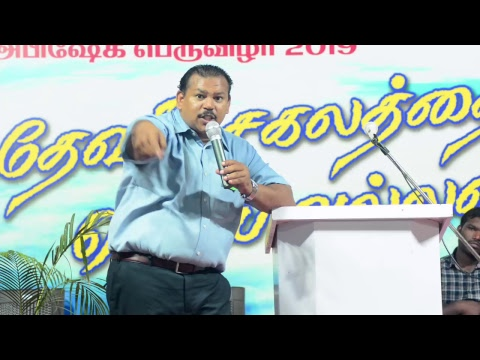 Prophetic Meeting , kudankulam / 26 january 2019 / Pr.Mano John