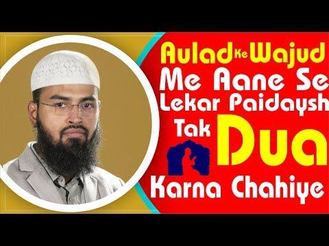Aulad Ke Wajud Me Aane Se Lekar Birth Tak Dua Karna Chahiye By Adv