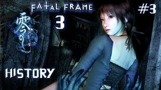 История Fatal Frame III: The Tormented|Project Zero 3|零〜刺青ノ聲〜(PS)