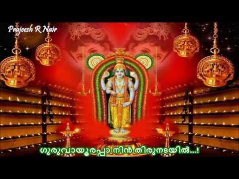 Guruvayoorappa Nin Thirunadayil...! Sreekrishna Devotional Song. (Prajeesh)
