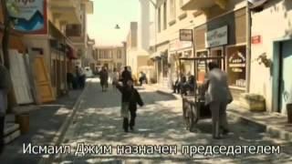 Карадай 32 серия (81) . Русские субтитры