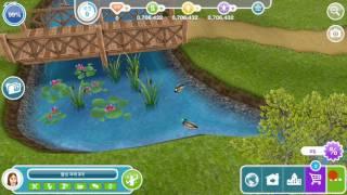구연 ] 심즈프리플레이 바다가 보이는 저택 퀘스트 플레이 하기 !# screenshot 1