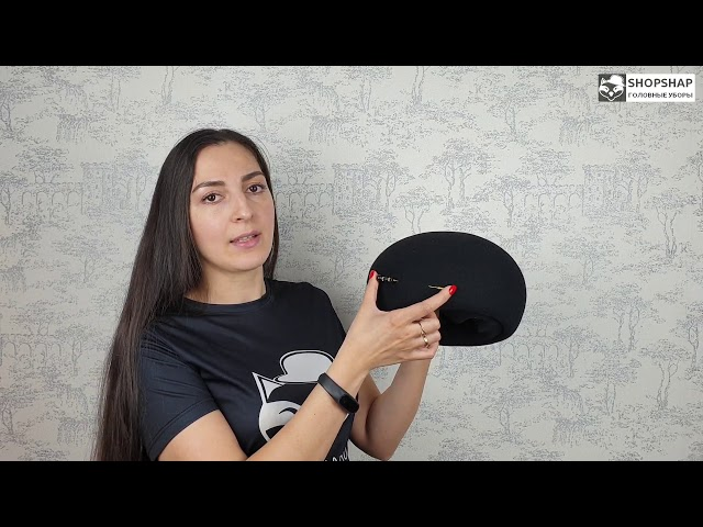 Берет, Дана Черная