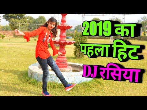 शादी विवाह पर सबसे ज्यादा चलने वाला गाना(रसिया)Dj पर सारी रात बलम ने खूब नचाई रे।।Ranjeet Gurjar