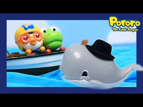 Pororo Toys song | The Whale Song  | Nursery Rhymes | Kids Pop | Pororo mini world