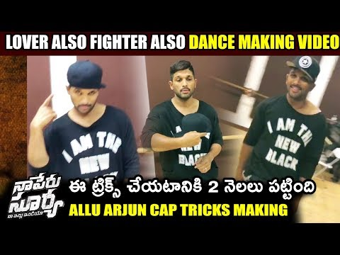 Allu Arjun Lover Also Fighter Also Dance...