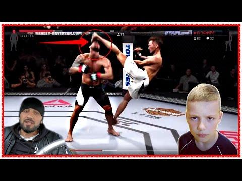 EA SPORTS UFC 2 Career Mode Gameplay 👊 ЭДВИН ПРОТИВ БАТИ | #ИГРЫ Смешанные Единоборства