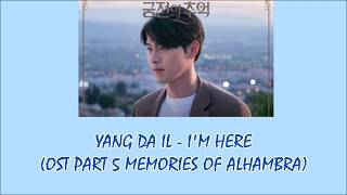 Gambar cover Yang Da Il - I'm Here (OST Part 5 Drama Memories Of The Alhambra) Lyrics [Rom+Indo]