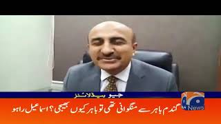 Geo Headlines 01 AM | 21st January 2020