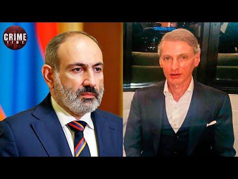 В Ереван прибыл грузинский «вор в законе» Бадри Когуашвили