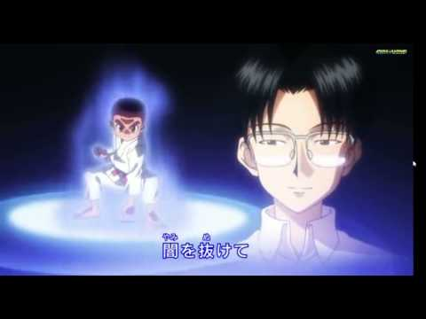 "Hunter X Hunter (2011) Opening 2 - ""Departure! - Second Version"""