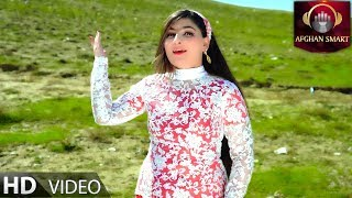 Tamana Noori - Mazar Mazar OFFICIAL VIDEO