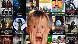 Как скачивать фильмы,сериалы,книги на андроид