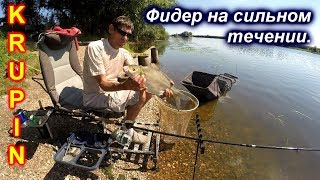 Рыбалка на сильном течении на Москва реке.