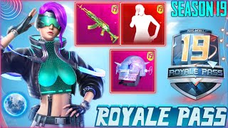 SEASON 19 ROYAL PASS REWARDS OF PUBG MOBILE - SEASON 19 ROYAL PASS PUBG MOBILE | SEASON 19 PUBG