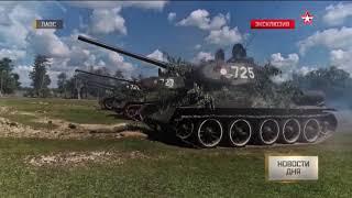 Легенда в джунглях: армия Лаоса эксплуатирует советские Т-34 1944 года