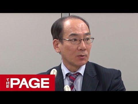 東海村で放射性物質漏れの警報 原子力機構が会見(2019年1月30日)