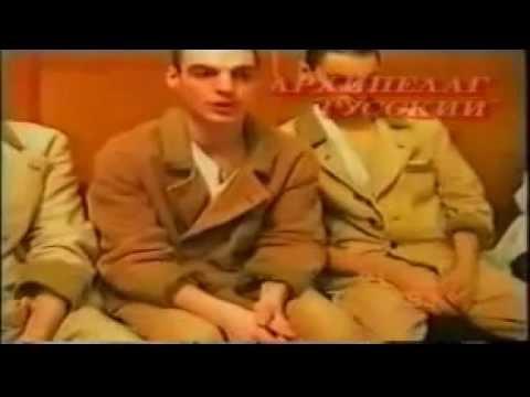 Остров Русский 1993 год вся правда